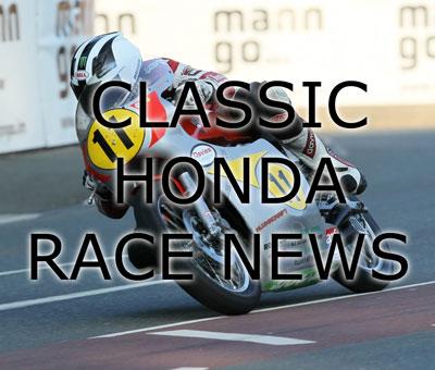 Classic Honda Race News